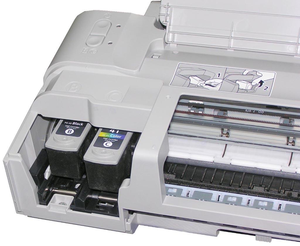 Где достать чернила из принтера?